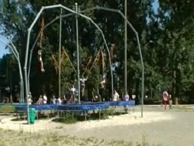Forestland - Parc de Loisirs