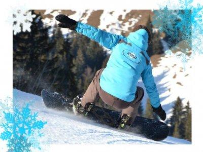 Glisse Passion Snowboard