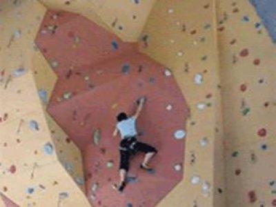 Escalad'Dôme Mur d'escalade