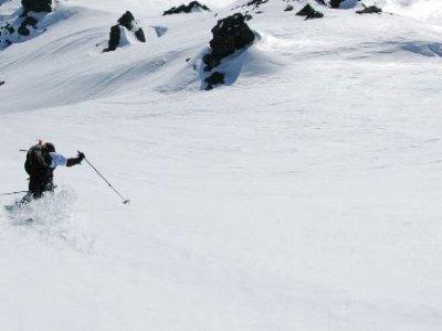 Aventure Ski Courchevel